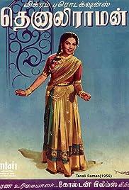 Tenali Raman (1956) - IMDb