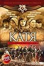 Katya (2009) Poster