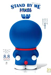 Primary photo for Stand by Me Doraemon