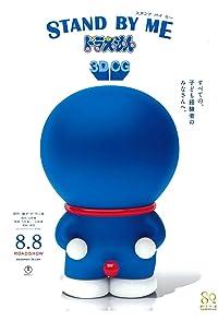 Stand by Me Doraemonโดราเอมอน เพื่อนกันตลอดไป