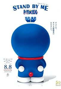 Watch live latest hollywood movies Stand by Me Doraemon by Ayumu Watanabe [h.264]