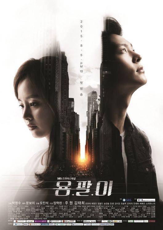 Yong Pal (TV Series 2015) - IMDb