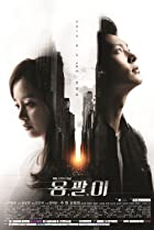 Top Korean Drama List - IMDb