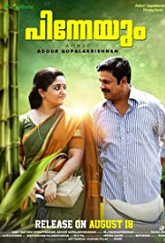 Once Again Poster