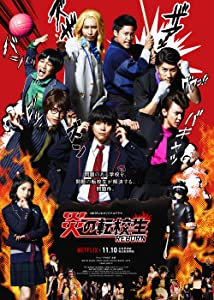 Blazing Transfer Students movie download in mp4