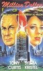 The Million Dollar Face (1981) Poster