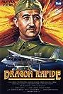 Dragón Rapide (1986) Poster