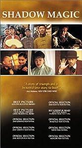 Movie that you can watch Shadow Magic by Vivian Qu [BDRip]