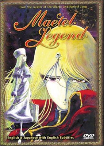 Maetel Legend (2000)