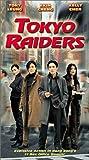 Tokyo Raiders (2000) Poster