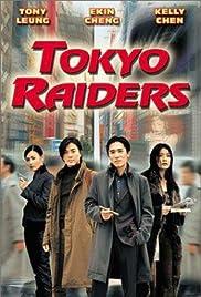 Tokyo Raiders (2000) Dong jing gong lüe 720p