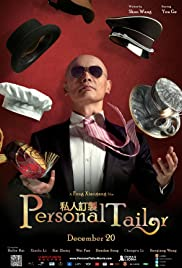 Personal Tailor (2013) with English Subtitles on DVD on DVD