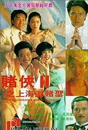 God of Gamblers III: Back to Shanghai Poster