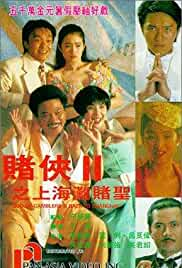 Watch Movie God of Gamblers III: Back to Shanghai (Dou hap II: Seung Hoi taam dou sing) (1991)