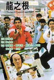 Long zhi gen () film en francais gratuit