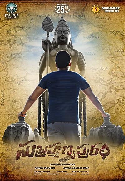 Poster of Subrahmanyapuram 2018 Full Hindi Dubbed Movie Download HDRip 480p