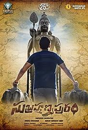 Subrahmanyapuram Poster
