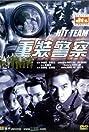 Hit Team (2001) Poster