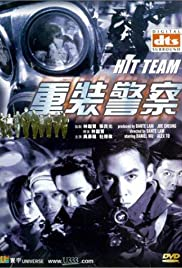 Hit Team Poster