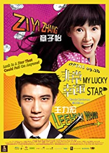 My Lucky Star full movie in hindi free download hd 1080p