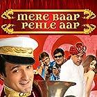 Akshaye Khanna, Om Puri, Paresh Rawal, Rajpal Yadav, and Genelia D'Souza in Mere Baap Pehle Aap (2008)