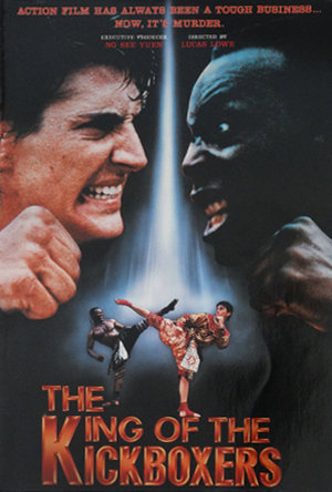 The King Of The Kickboxers full movie streaming