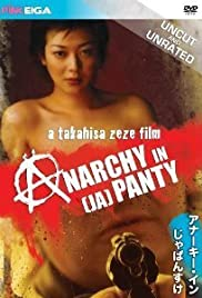 Anarchy in Japan-Suke Poster