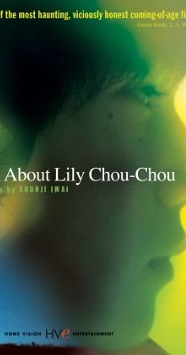 Subtitle of All About Lily Chou-Chou