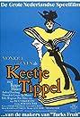 Katie Tippel (1975) Poster