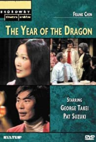 Primary photo for Year of the Dragon