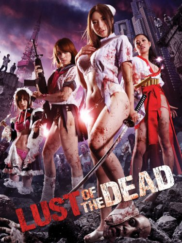 18+ Rape Zombie Lust of the Dead 2012 Japanese 300MB BluRay