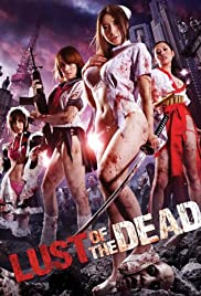 Reipu zonbi: Lust of the dead Poster