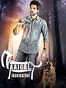 download full movie Beware of Dags in hindi