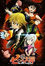 Primary image for The Seven Deadly Sins