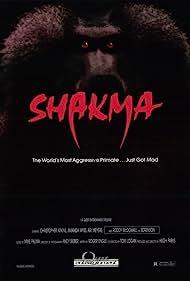 Typhoon in Shakma (1990)