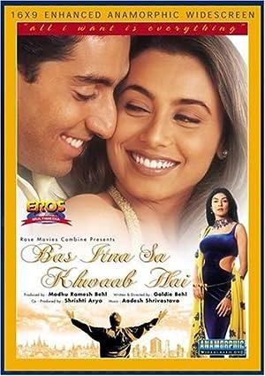 Jackie Shroff Bas Itna Sa Khwaab Hai... Movie