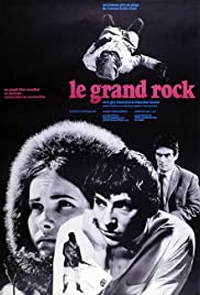 The Big Rock Poster