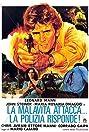 La malavita attacca. La polizia risponde. (1977) Poster