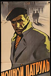 Nochnoy patrul Poster