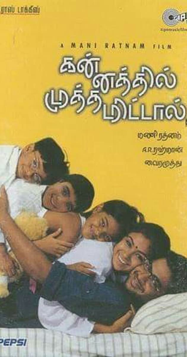 Kannathil Muthamittal download