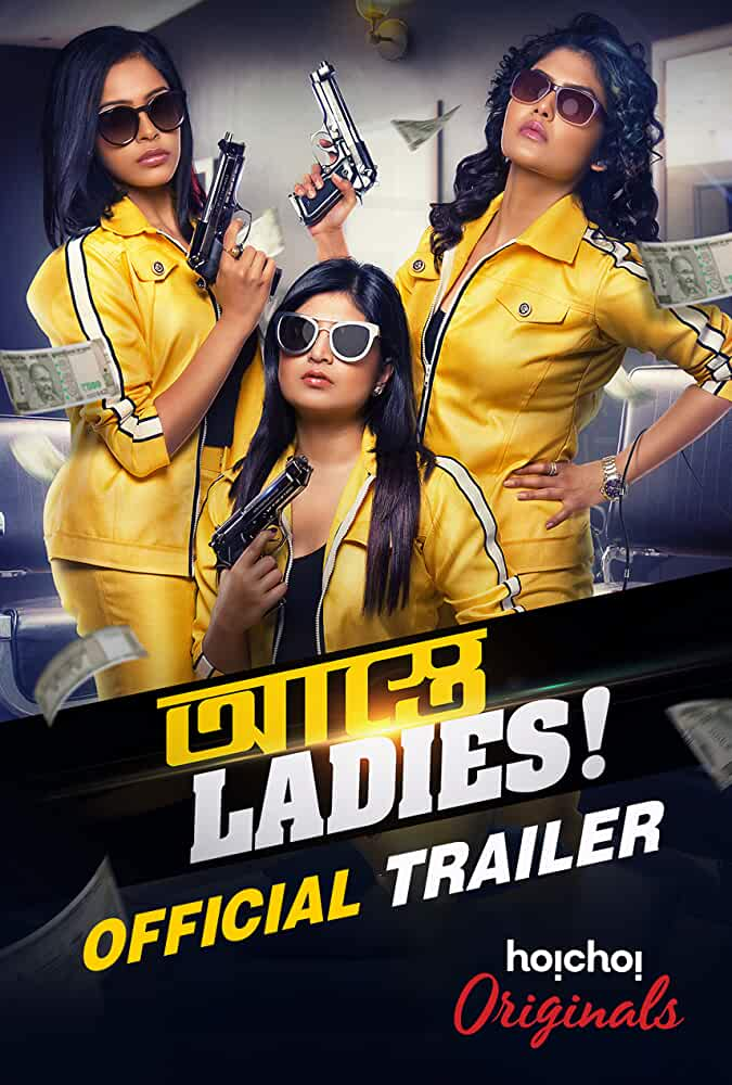 Astey Ladies (2019) Hindi Season 1 Complete
