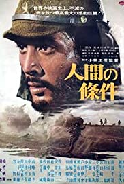 The Human Condition III: A Soldier's Prayer (1961) Ningen no jôken 720p