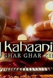 Kahaani Ghar Ghar Kii Poster