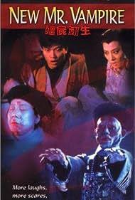 Geung see fan sang (1986)