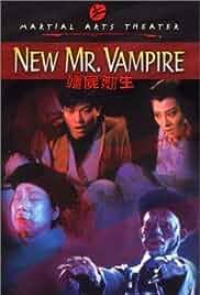 Watch Movie Jiang shi fan sheng (1986)