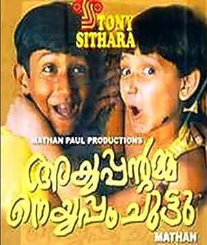 Where to stream Ayyappante Amma Neyyappam Chuttu