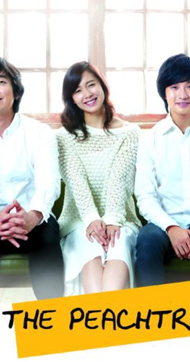 Image Bok-sung-a-na-mu