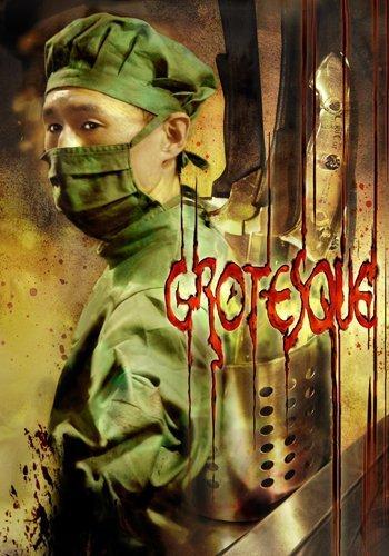 Grotesque (2009) - IMDb