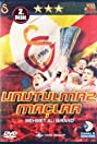 Unutulmaz Maçlar (2005) Poster