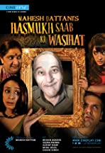 Mahesh Dattani's Hasmukh Saab ki Wasihat